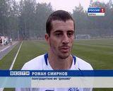 Победа «Динамо»