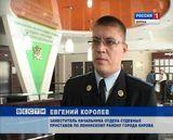 Новый поворот в деле Фарафонова