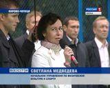 Открытие спортивной площадки в Кирово-Чепецке