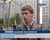 Открытие площадки на улице Московской
