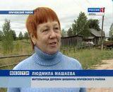 Деревня Шишкины