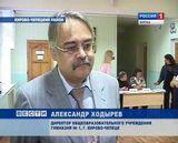 Образовательная конференция в Кирово-Чепецке