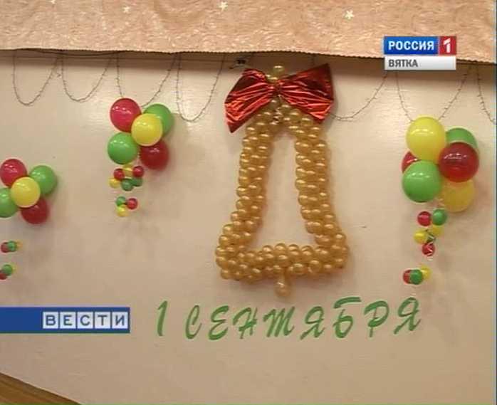 А. Чурин поздравил школьников и студентов