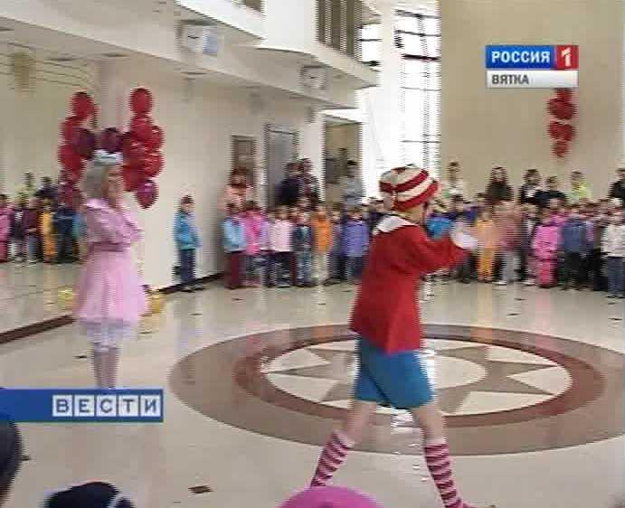 Открытие сезона в театре кукол