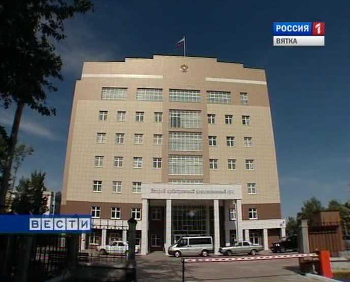 А.Иванов в арбитражном суде