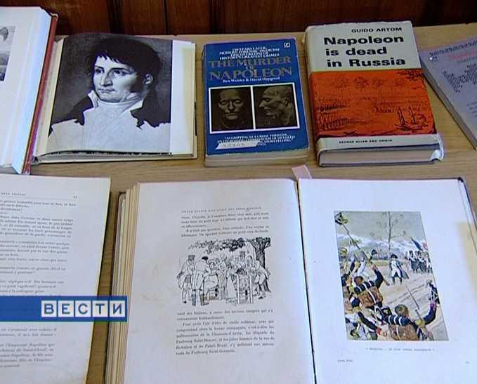 Выставка старинных французских книг