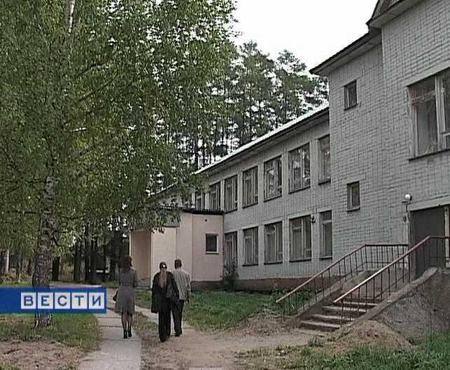 Туберкулезный санаторий в Талице