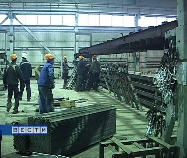 Производство приводных цепей