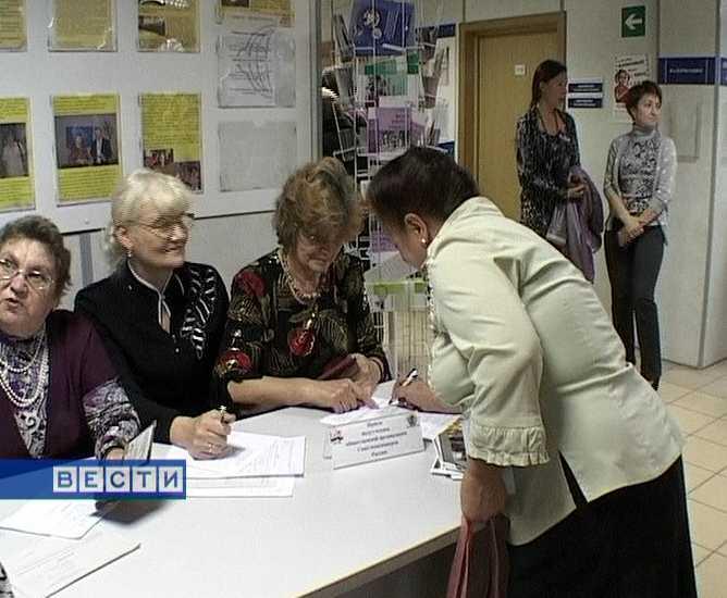 Союз пенсионеров