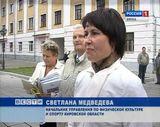 «Всемирный бег гармонии» в Кирове