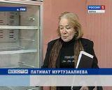 Дагестанские переселенцы