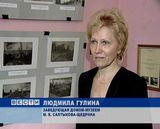 175 лет Александровскому саду