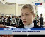 """Интеллектуальная игра """"Почемучка"""""""
