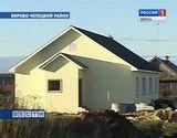 Переселение  из ветхих и аварийных домов