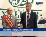 Почётный гражданин города Кирова