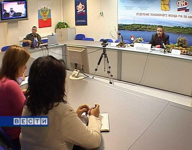 Праздничная пресс-конференция