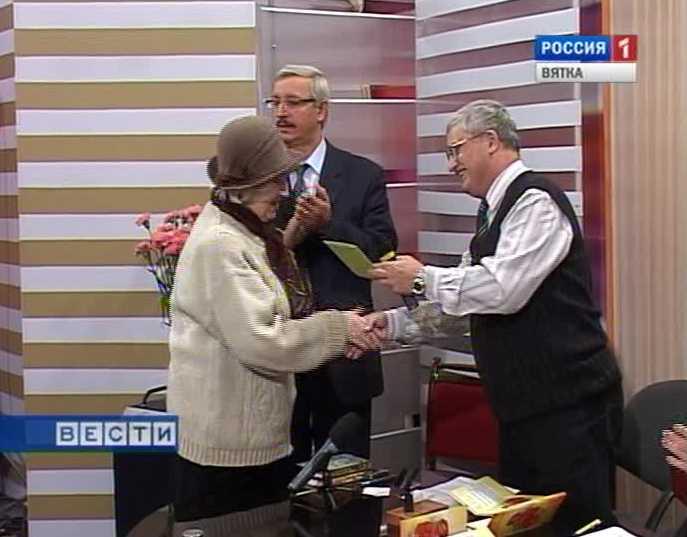 Ветераны ГТРК