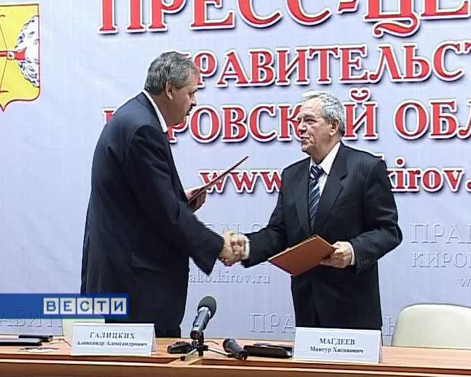 Двухстороннее соглашение