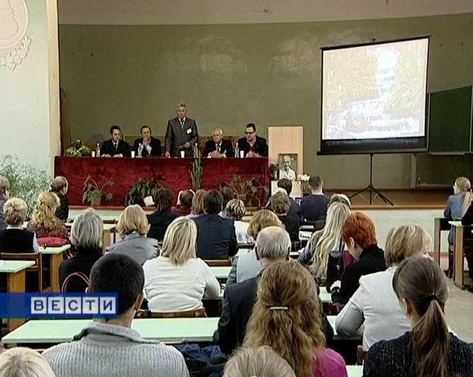 Конференция по альгологии