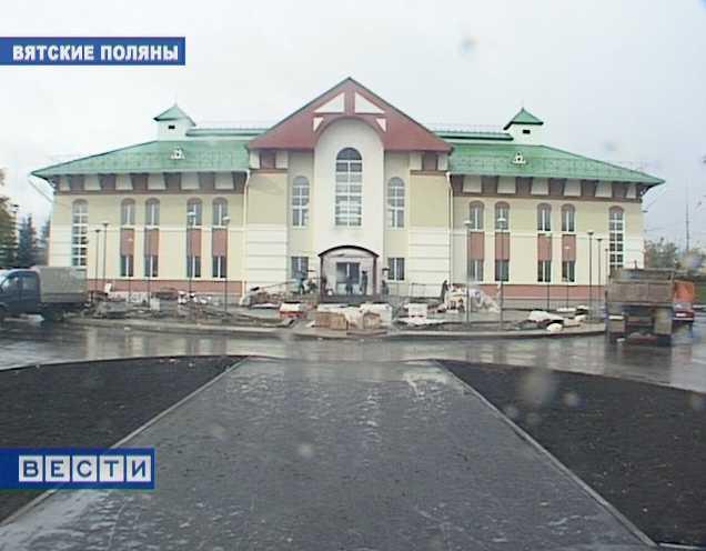 Новый вокзал в Вятских Полянах