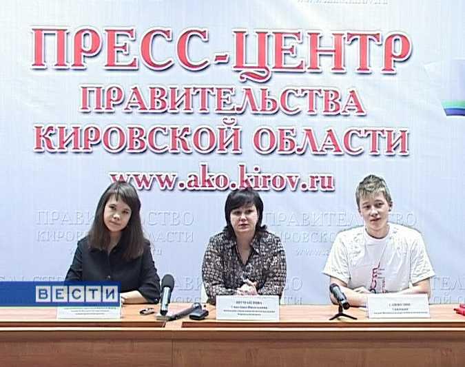 Молодежный лагерь «РОСТ-2010»