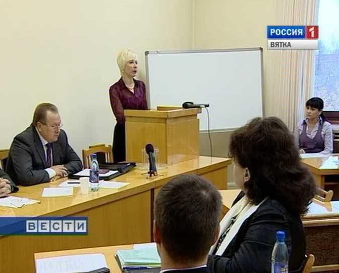 Заседание комитетов