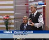 "Ветераны ГТРК ""Вятка"""