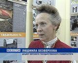 Презентации книги Анатолия Тинского
