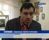 Литературная  премия имени Дьяконова