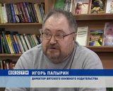 Выставка книг  Леонида Сафронова