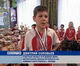 Пятьдесят медалей