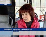 Проблема общественного транспорта