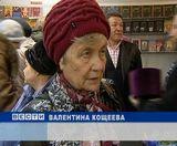 Православная Вятка -2010