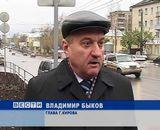 Открытие улицы Воровского