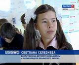 Центр профподготовки школьников