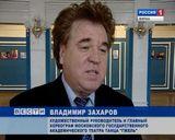 Всероссийский праздник танца на приз Владимира Захарова
