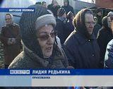 Похороны протоиерея Алексия Сухих