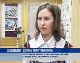Персональная выставка Елены Плотниковой