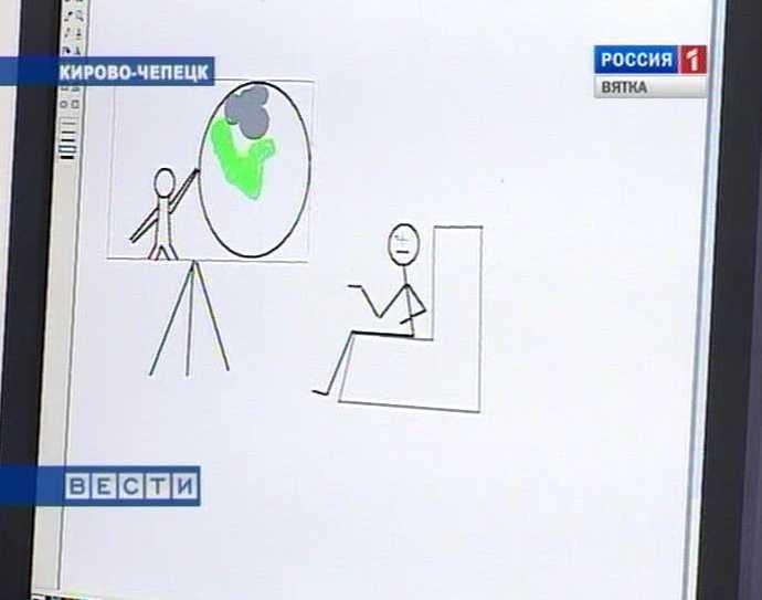 Урок рисования на компьютере