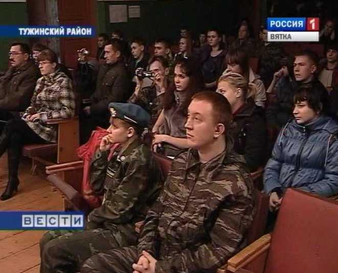 Фестиваль военно-патриотических клубов
