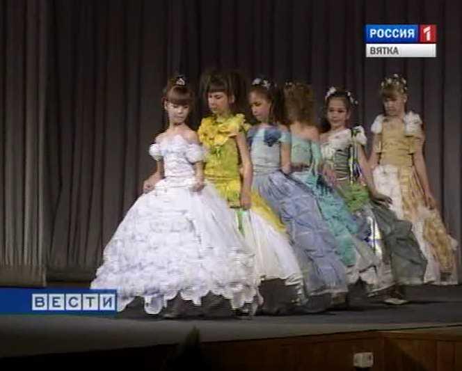Фестиваль детских и студенческих театров моды