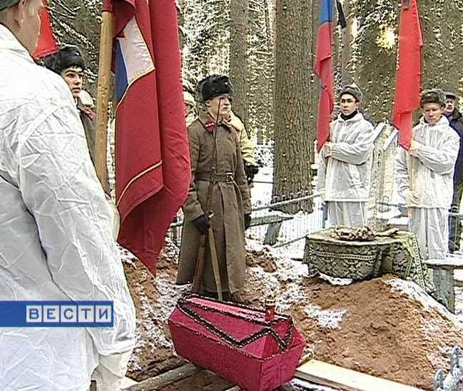 Похороны погибшего солдата