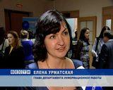 """Фестивали СМИ """"На семи холмах"""""""