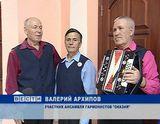 """Ансамбль гармонистов """"Оказия"""""""