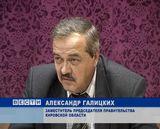 "Заседания областного совета по реализации нацпроекта ""Образование"""