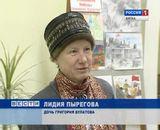 85 лет со дня рождения Григория Булатова