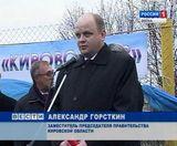 Газ в поселке Садаковском
