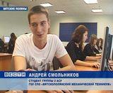 Студенты Вятскополянского механического техникума