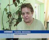 85 лет Всероссийскому обществу слепых
