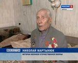 Артиллерист-минометчик Николай Мартынюк